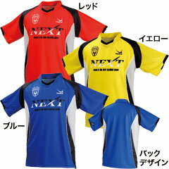 【期間限定ポイント3倍 11/1朝10時まで】【Yasaka】ヤサカ クラブJPユニフォーム Y-219 熱戦...