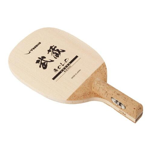 ★即納/あす楽★ヤサカ W-76 武蔵GOLD ペンラケット