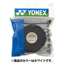 【YONEX】ヨネックス AC1025-011 ウェットスーパーグリップ詰め替え用(5本入) [ホワイト][テニス/グッズその他]年度:14※小型宅配便発送不可【RCP】