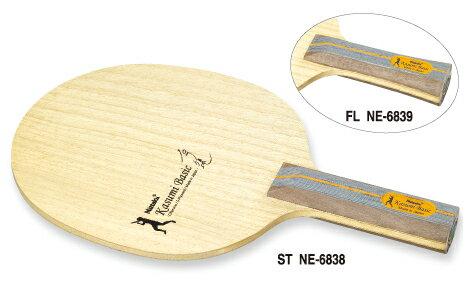 卓球, ラケット Nittaku FL() NE-6839 RCP