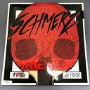 ★即納/あす楽★■卓球ラバーメール便送料無料■【Sauer&Troger】【シュメルツ】(Schmerz)ブロックが低弾性...