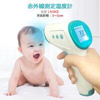 おでこ で 測る 体温計 オムロン