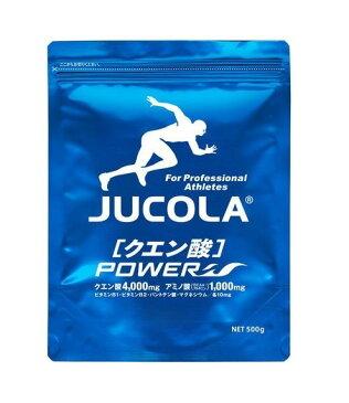 クエン酸 サプリ 食用 JUCOLA(ジャコラ) クエン酸パワー 徳用サイズ 500g【90028】