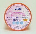 全身用保湿ジェル Bella Vivoヒアルロン酸&コラーゲン潤いジェル たっぷり300g 元気プロジェクト
