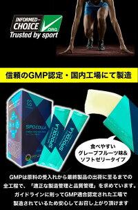 SPOCOLLAスポコラSPEED3Xスピードスリーエックスファイバープロテインソフトゼリータイプ(31包入り)