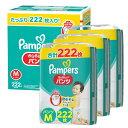 【Pampers】P&G パンパース パンツ M(6~11kg) さらさらパンツ 222枚 (74枚×3)おむつ オムツ