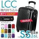 アウトレット品 スーツケース キャリーケース キャリーバッグ 機内持ち込み SSサイズ 小型 かわいい デザイン TSAロック LCC トラベルデパート
