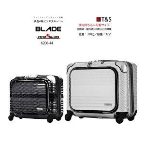 【送料無料】【機内持ち込み】 ティーアンドエス T&S 横型ビジネスキャリー 32L 4輪 6206-44 ( かわいい おしゃれ バッグ キャリー キャリーバック キャリーバッグ キャリーケース スーツケース