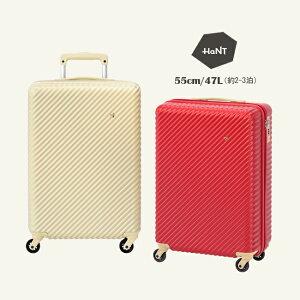 【送料無料】 エース(ACE)HaNT/ハント マイン スーツケース 47L 05748 TSAロック キャリー スーツケースベルト プレゼント(かわいい 4輪 バッグ おしゃれ キャリーケース キャリーバッグ トラベル