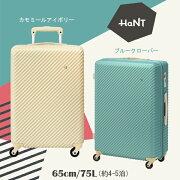 スーツケース キャリー おしゃれ キャリーバッグ ハントマイン コンサイス トラベル デザイン