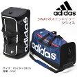 【送料無料】 adidas アディダス クライス 3WAYボストンキャリー 50L 46258 スーツケースベルトプレゼント(ソフトキャリーバッグ キャリーケース キャリーバック ボストンバッグ おしゃれ スーツケース かわいい 旅行カバン)