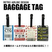 ポイント スーツケース コンサイス バゲッジタグ トラベル キャリー キャリーバッグ ラゲッジタグ