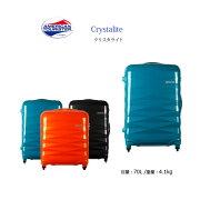 サムソナイト アメリカンツーリスター クリスタライト Crystalite スーツケース おしゃれ キャリーバッグ キャリー