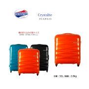 持ち込み サムソナイト アメリカンツーリスター クリスタライト Crystalite スーツケース ジッパー キャリーバッグ キャリー おしゃれ キャリーバック