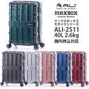 【機内持ち込み】ALI マックスボックス モザイク ALI-2511 ...