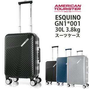 【機内持ち込み】サムソナイト/samsonite アメリカンツーリスター エスキーノ(Esquino) GN1*001 55cm 30L ストッパー フレームキャリー スーツケース(かわいい バッグ キャリーバッグ おしゃれ キャリ