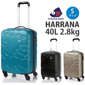 1167820f84 【送料無料】 サムソナイト/samsonite カメレオン ハラナ 18S*005 40L ジッパー ハード キャリー スーツケース ( かわいい  旅行 おしゃれ キャリーケース .