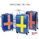 【送料無料】 INNOVATOR/イノベーター スーツケース...