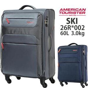 サムソナイト/samsonite アメリカンツーリスター SKI (スキー) 26R*002 68cm 60L ジッパーソフトキャリー スーツケース ( かわいい バッグ キャリーバッグ おしゃれ キャリーケース american tourister キャ