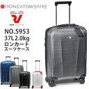 機内に持ち込み可能なスーツケースのサイズ 選び方やおすすめも紹介 ビギナーズ