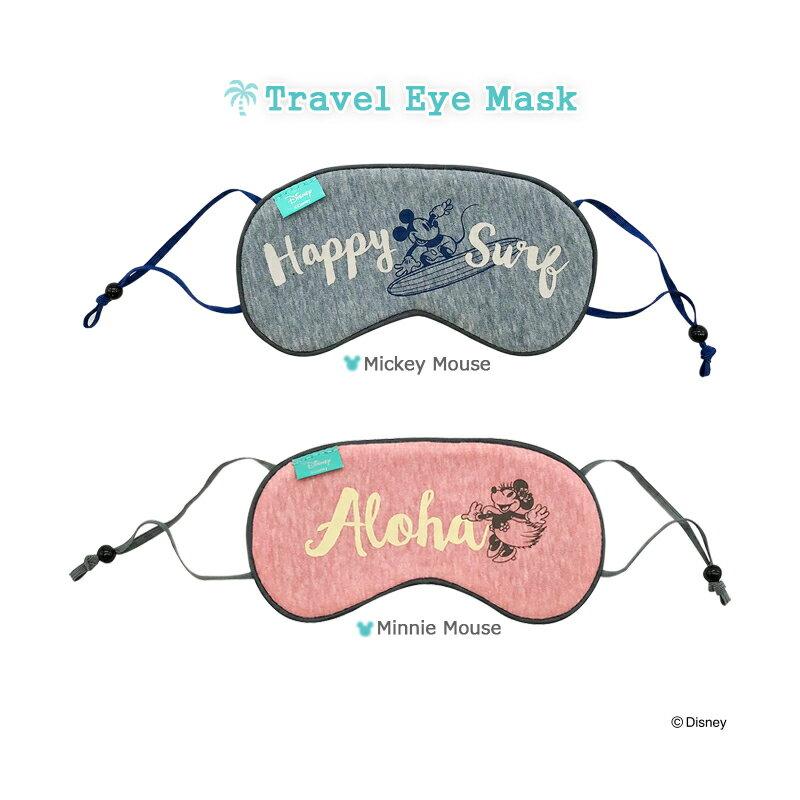 肌触りの良いスウェット素材♪ディズニー TSアイマスク 19【ミッキーマウス/ミニーマウス】