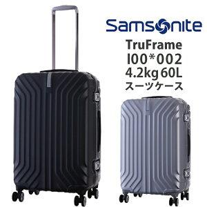 サムソナイト / Samsonite トゥルーフレーム TruFrame I00*002 60L フレームハードキャリー スーツケース( かわいい バッグ キャリーバッグ おしゃれ キャリーケース ブランド )