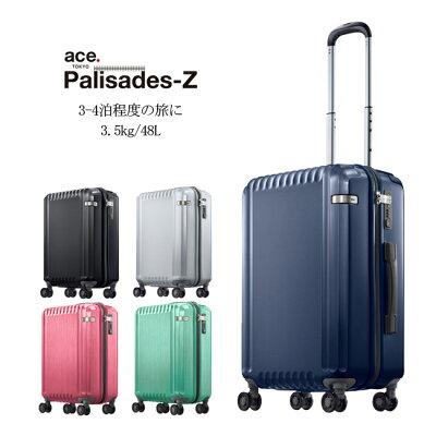 4-6泊サイズのおすすめスーツケースace.