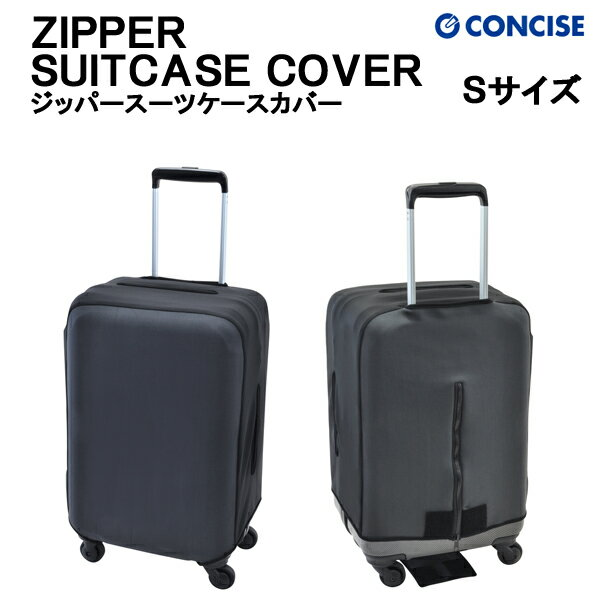 CONCISE『ZIPPERSUITCASECOVER』