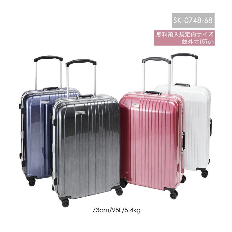 バッグ, スーツケース・キャリーバッグ SKY NAVIGATOR SK-0748-68 73cm 95L TSA ( l)