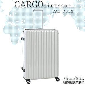 ポイント CARGOairtrans トランス スーツケース キャリーバッグ キャリー おしゃれ コンサイス ホワイト ビジネス