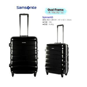 ad0df6289e 【送料無料】 サムソナイト/Samsonite OvalFrame フレームタイプ スーツケース R06 65 58L(おしゃれ キャリーバック  キャリーバッグ キャリーケース キ.