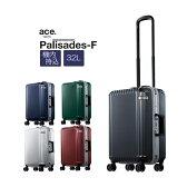 ace. エース スーツケース パリセイドF 05571 32L 3.5kg 本革パスポートカバープレゼント(送料無料 キャリーバッグ キャリー 出張用 キャリーバック 機内持ち込み おしゃれ バッグ キャリーケース かわいい 旅行 コンサイス デザイン 機内持込み ビジネス)