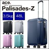 ace. エース スーツケース パリセイドZ 05583 48L 3.5kg スーツケースベルト プレゼント (送料無料 キャリーバッグ キャリー キャリーバック キャリーケース バッグ かわいい おしゃれ ビジネス 出張用 tsaロック ビジネスキャリー 海外旅行 鍵)