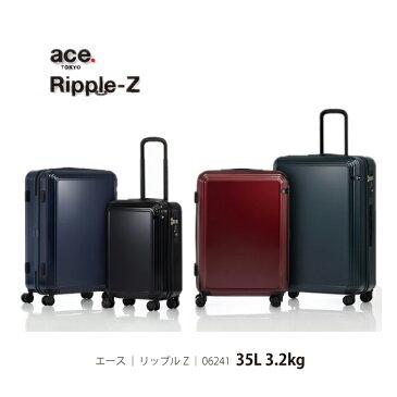 【機内持ち込み可能】エース ace. TOKYO リップルZ Ripple-Z 06241 35L ジッパーキャリー スーツケース TSAロック(海外旅行 旅行 キャリーケース おしゃれ ストッパー付 キャリーバッグ バッグ 4輪 出張用 ケース キャリーバック キャリー 旅行バッグ 小型 黒)