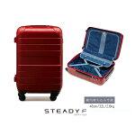【送料無料】【機内持込可能】STEADY/ステディージッパーキャリー32LCSTHZ-F32(海外旅行グッズキャリーバッグキャリーおしゃれ旅行バッグトラベルバッグトラベルグッズスーツケース機内持ち込み出張用旅行カバンキャリーケーストラベル1泊2泊3日3泊旅行)