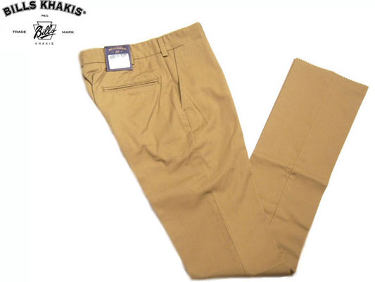 New Men/'s Cargo Shorts Chino 100/% Cotton Original Khaki Nice Fitting Size 32
