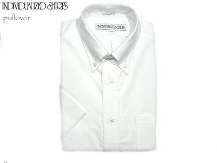 Individualized Shirts Standard Fit Middle Band Regatta Oxford Popover Short Sleeve Buttondown Shirt: White