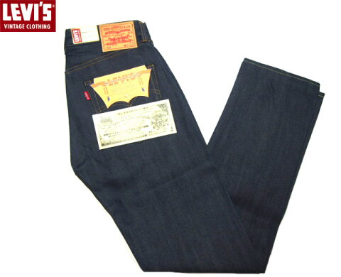 Levi's Vintage Clothing 1966 501 Jeans 66501-0128 Rigid