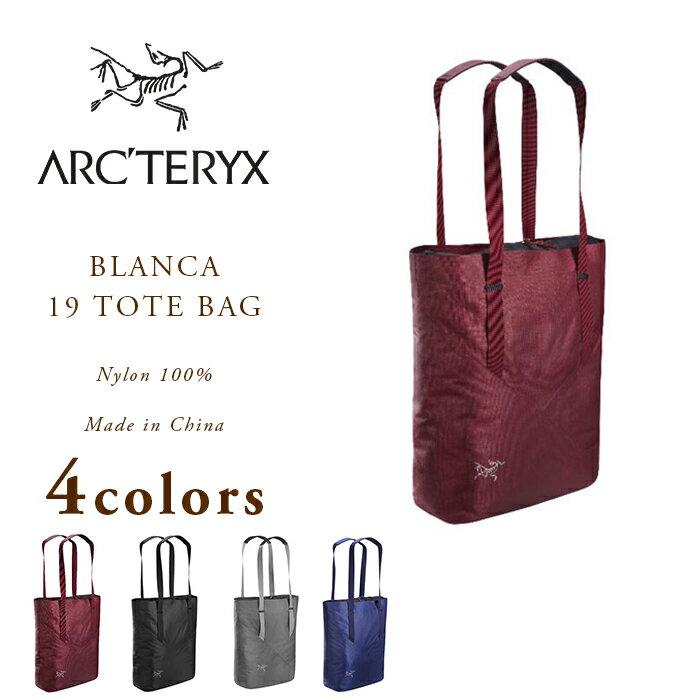 ARC' TERYX(アークテリクス)/BLANCA 19 TOTE(ブランカ19トート)
