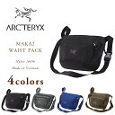 Actrx-maka2_t1