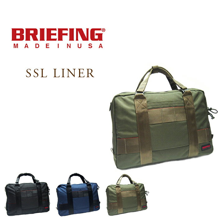 690c3de6eb BRIEFING(ブリーフィング)/SSL LINER(SSLライナー) 【送料無料】【対応】