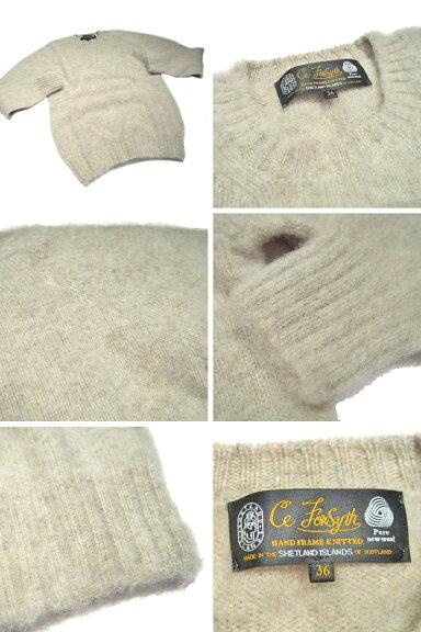 Ce Forsyth Shaggy Dog Shetland Wool Crewneck Sweater