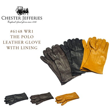 Chester Jefferies 6148/WR1
