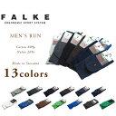 Falke-16605_t1n2
