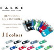 FALKE(ファルケ)/#16601 MEN'S COOL KICK INVISIBLE(メンズ・クールキック・インビジブル)