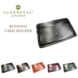 GLEN ROYAL/BUSINESS CARD HOLDER/bridle leather