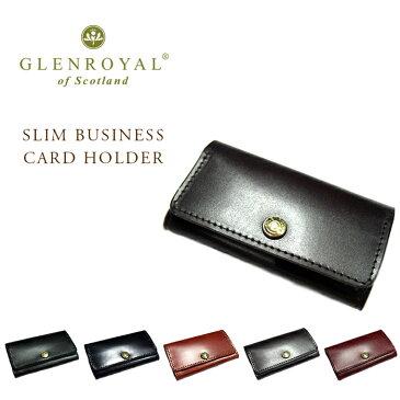 GLENROYAL(グレンロイヤル)/SLIM BUSINESS CARD HOLDER(スリムビジネスカードホルダー)