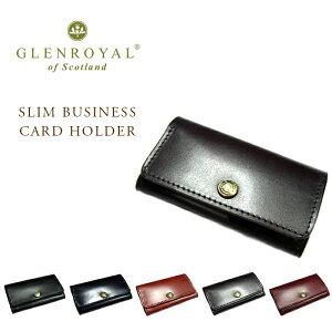 GLEN ROYAL/SLIM BUSINESS CARD HOLDER