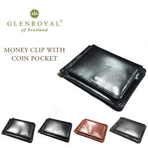 GLEN ROYAL/MONEY CLIP WITH COIN POCKET (money clip (with coin purse)