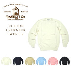 Inverallan Cotton Crewneck Sweater